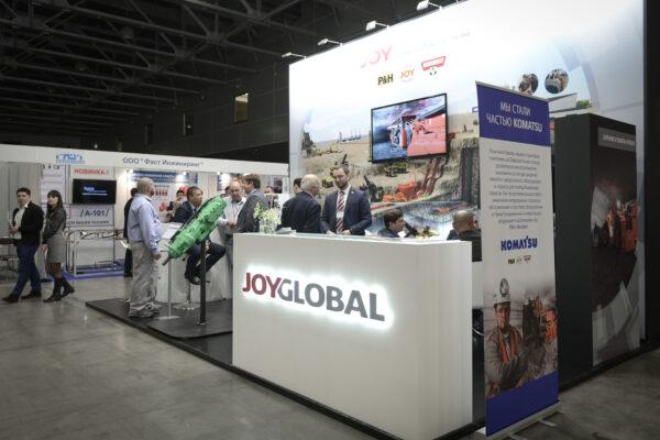 Joy Global на выставке
