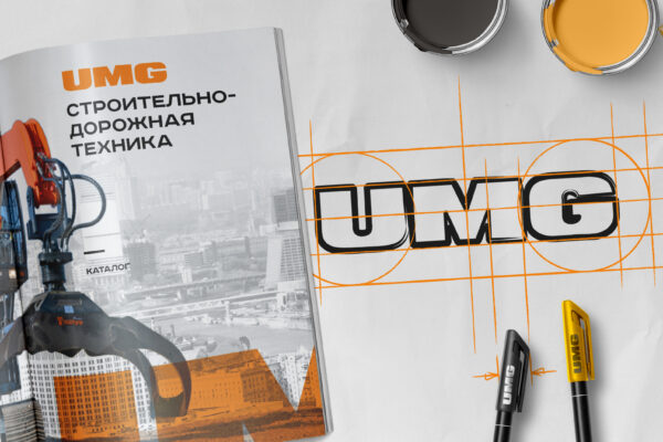 Фирменный стиль UMG